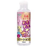 ぬれぬれ姫ローション     ACJN-085