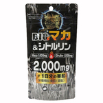 BIGマカ&シトルリン2,000mg+亜鉛     NGNKDO-071