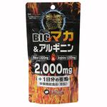 BIGマカ&アルギニン2,000mg+亜鉛     NGNKDO-072