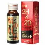 2H&2D ザ・ゴールドドリンク プラス ◇