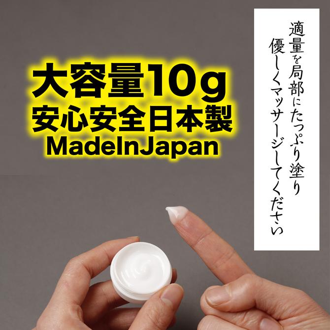 クリ感度覚醒 赤貝淫覚クリーム     AVCG-001 商品説明画像3