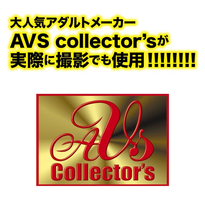 クリ感度覚醒 赤貝淫覚クリーム     AVCG-001 商品説明画像4