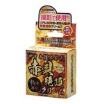 中イキ限界昇天 赤貝絶頂クリーム     AVCG-002