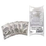 EVOLOTION Hard(エボローションハード)10ml個包装5個セット