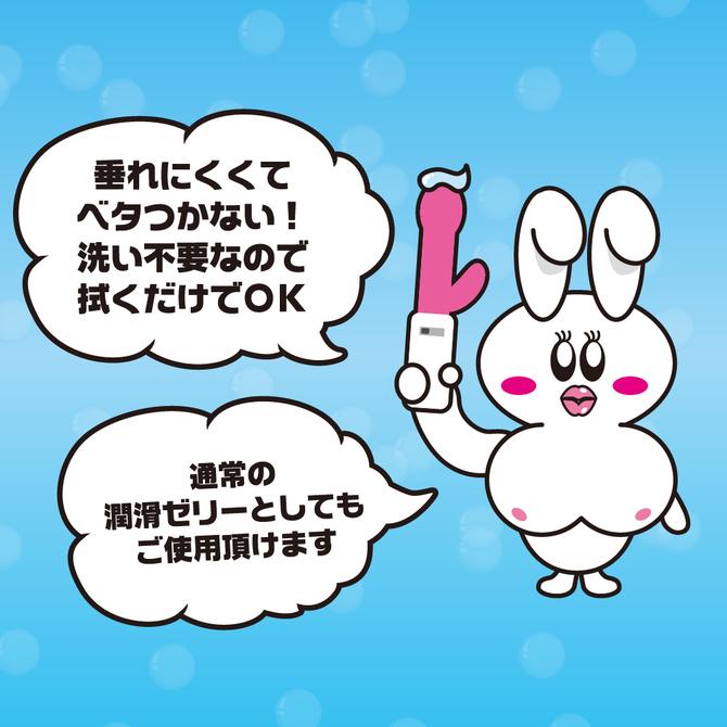 Ligre japan ラブグッズ専用ローション 洗い不要 Pleasure wet 商品説明画像3