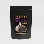 絶倫高濃縮打錠 黒王ニンニク末9000     RSG-010