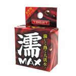 濡MAX     TBSP-045