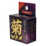 菊MAX     TBSP-047