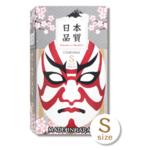 日本品質 コンドーム ノーマル SNC-001
