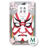 日本品質 コンドーム ノーマル MNC-002