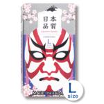 日本品質 コンドーム ノーマル LNC-003