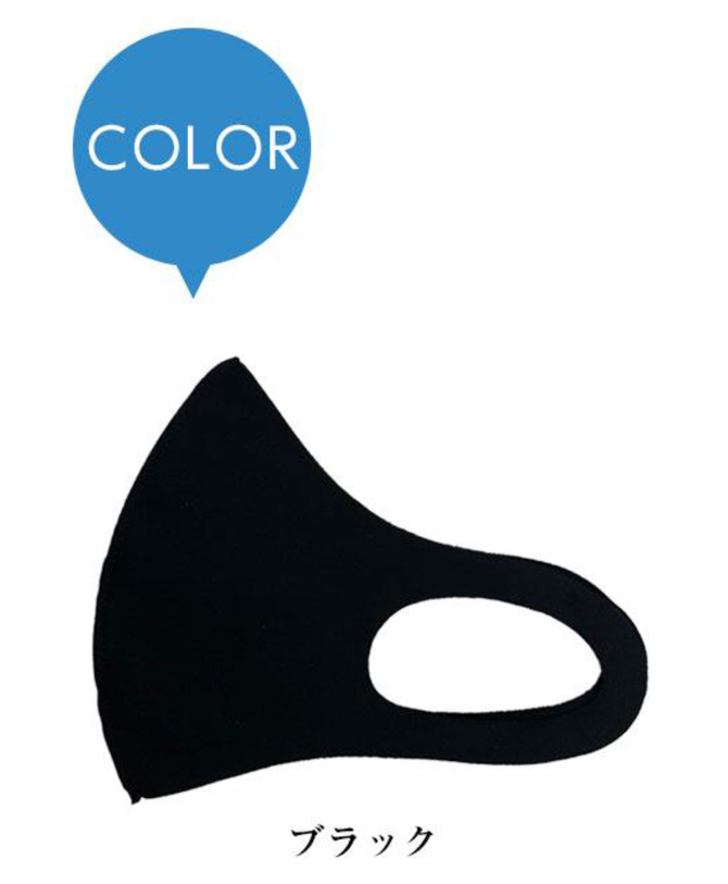 洗える水着素材マスク 大人用 ブラック     VOID-005 商品説明画像2