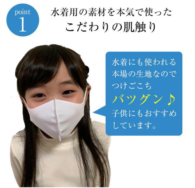 洗える水着素材マスク 大人用 ブラック     VOID-005 商品説明画像6