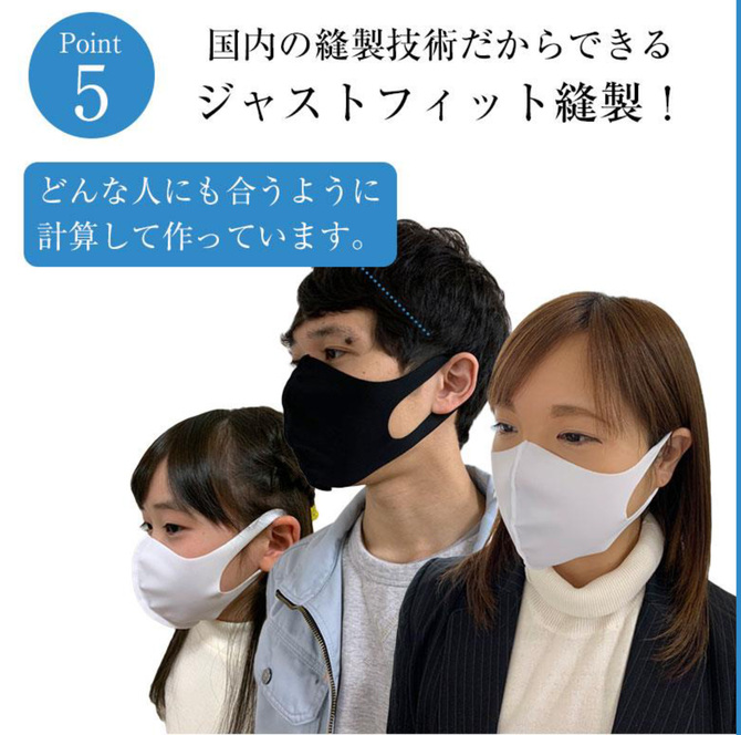 洗える水着素材マスク 大人用 ブラック     VOID-005 商品説明画像10