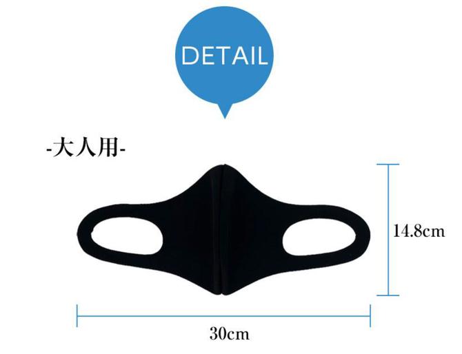 洗える水着素材マスク 大人用 ブラック     VOID-005 商品説明画像11