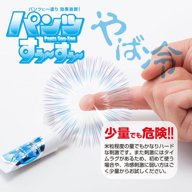 パンツすぅ〜すぅ〜 商品説明画像4