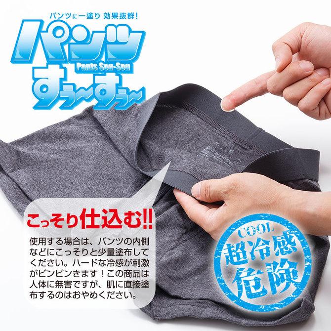 パンツすぅ〜すぅ〜 商品説明画像5