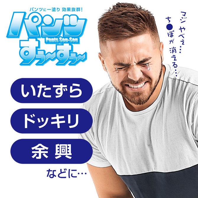 パンツすぅ〜すぅ〜 商品説明画像7