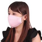 女性用 日本製 涼やかメッシュマスク ピンク(X0137PI)