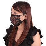 女性用 美酒に酔いしれるレースマスク(X0141BK)