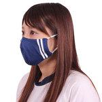 女性用 女子〇生のブルママスク(X0143NB)