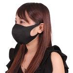 男女兼用 水着マスク ブラック(X0144BK)