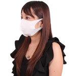 男女兼用 水着マスク ホワイト(X0145WH)