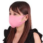 男女兼用 水着マスク ピンク(X0146PI)
