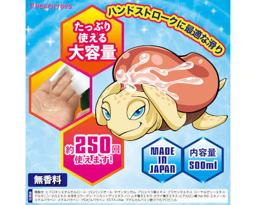 KOKI-KAME GEL(コキカメジェル)500ml 商品説明画像3
