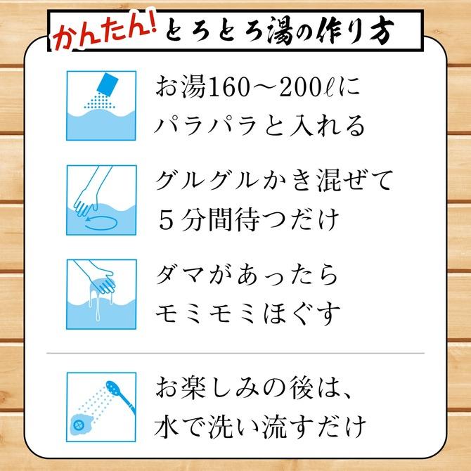 とろとろローション極 沖縄の湯(沖縄) 商品説明画像4