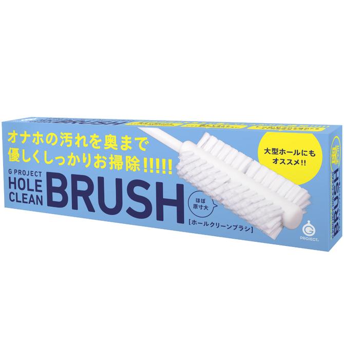 【予約限定11ポイント還元!・11月21日頃発送予定】 G PROJECT HOLE CLEAN BRUSH [ホール クリーン ブラシ]     UGPR-150 商品説明画像1