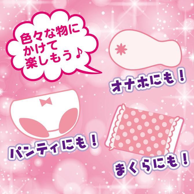 Ligre japan 聖の聖臭「おしっこの匂い」Ligre-0191 商品説明画像5