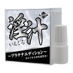 淫汁 - いんじる - プラチナエディションMUSD021