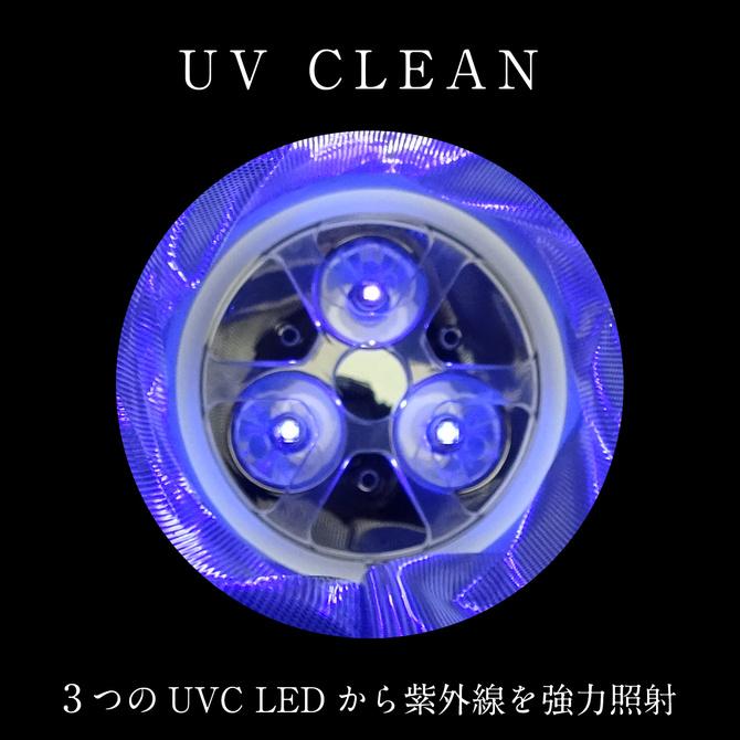UV CLEAN 商品説明画像1