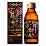 強者(KYOJA)    RSG-014