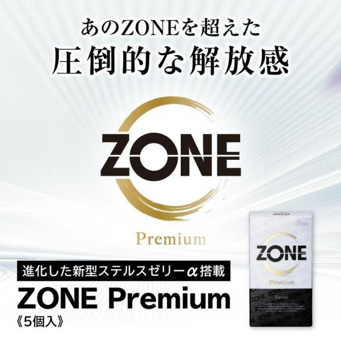 ZONE (ゾーン)プレミアム1000 (5個入) 商品説明画像2