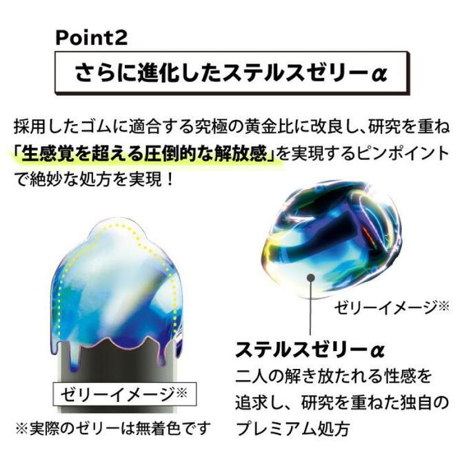 ZONE (ゾーン)プレミアム1000 (5個入) 商品説明画像5