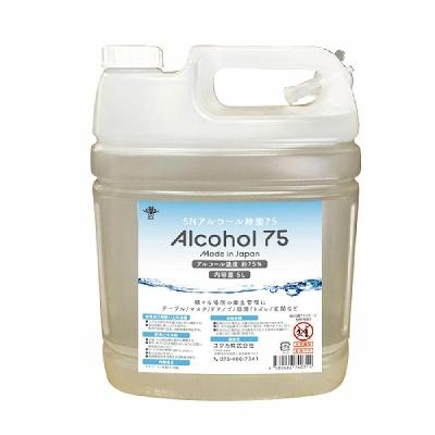 SNアルコール除菌剤 5L ノズル付き 商品説明画像1