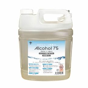 SNアルコール除菌剤 5L ノズル付き