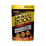 シトルリン2000 Ultimate Power(ウルトラパワー)