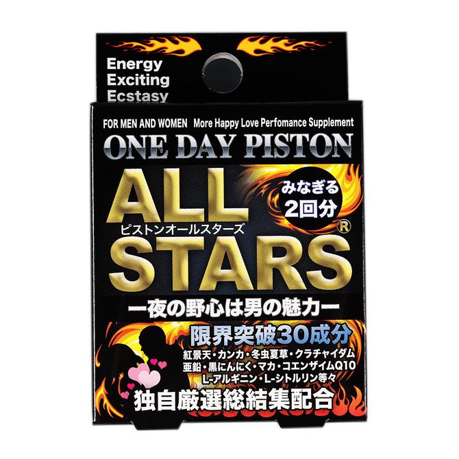 ONE DAY PISTON ALLSTARS 2回分     NCOLI-019 商品説明画像1