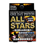 ONE DAY PISTON ALLSTARS 2回分     NCOLI-019