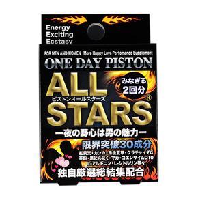 ONE DAY PISTON ALLSTARS 2回分     NCOLI-019