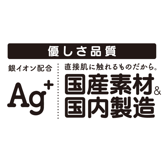 G PROJECT × PEPEE BACK LOTION     UGPR-201 商品説明画像5