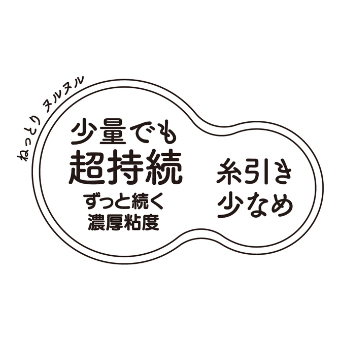 G PROJECT × PEPEE BACK LOTION HOT     UGPR-202 商品説明画像4