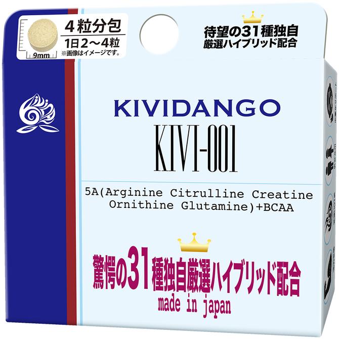 KIVIDANGO     KIVI-001 商品説明画像1