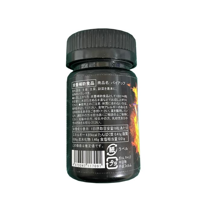 VIAUP (バイアップ)     RSG-016 商品説明画像2