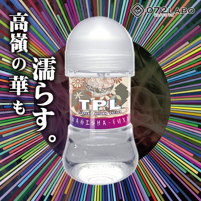TPL トランスパフュームローション・ タカビシャファッカーの香り     ONAN-019 商品説明画像2