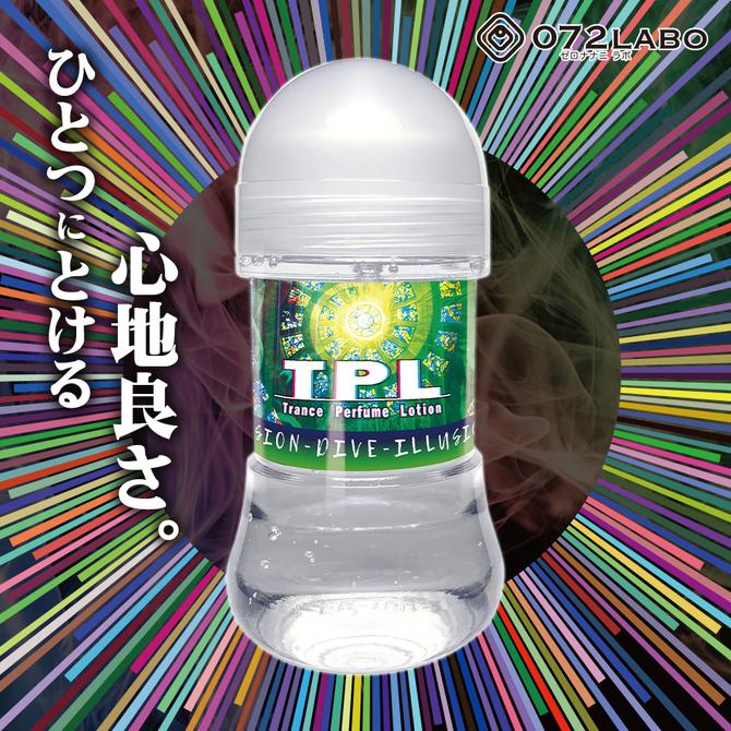 TPL トランスパフュームローション・ フュージョンダイブイリュージョンの香り     ONAN-020 商品説明画像2