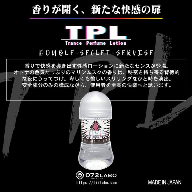 TPL トランスパフュームローション・ ダブルシークレットサービスの香り     ONAN-022 商品説明画像3